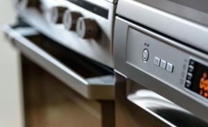 Cómo limpiar horno